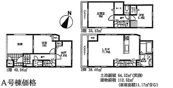 西大井6丁目新築戸建A号棟間取り図_R