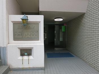 エクレール五反田エントランス_R