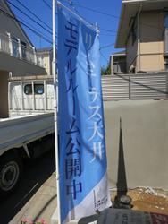 リムテラス大井外観8_R