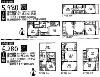 中延3丁目新築戸建間取り図_R (2)