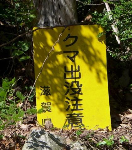 B20140907P_小谷城_P1020314