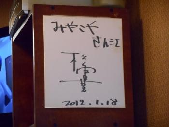 20140806_450.jpg
