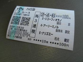 20141003_1197.jpg