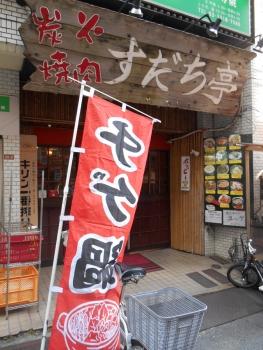 2014_0222e0065.jpg