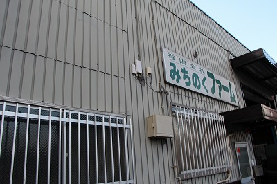 s-25IMG_6460.jpg