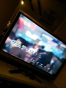 NCM_2958.jpg