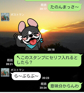Screenshot_2014-09-02-20-33-37.png