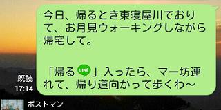 Screenshot_2014-09-09-07-30-01-1.png