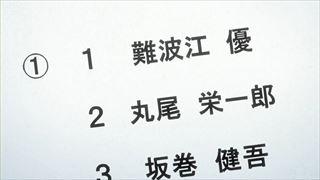 bsa21-01.jpg