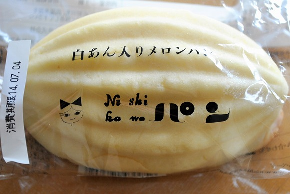 白あんいりメロンパン