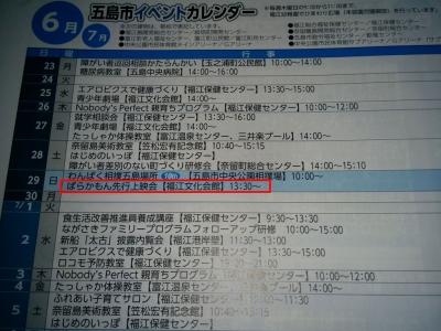 senkou_joueikai.jpg