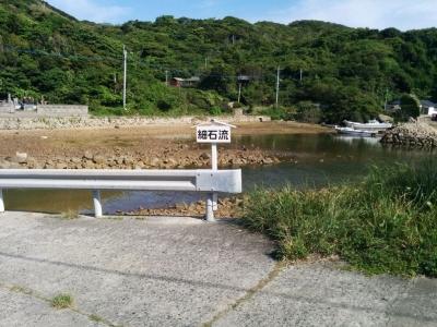 touring_hisaka_10.jpg