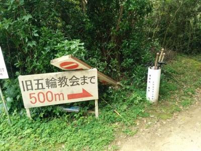 touring_hisaka_14.jpg