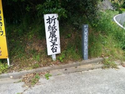 touring_hisaka_16.jpg