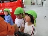 消防署11