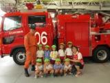 消防署16