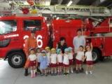 消防署17