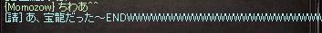 523454343345343