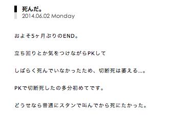 SYAMU3241234F.png