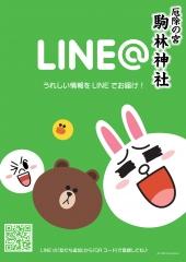 lineatposterja1noid3p.jpg