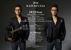 KAZUKIs live 2014