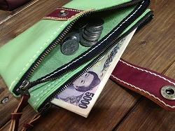 ライトグリーン長財布 1