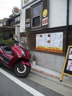 マリーゴールドとバイク