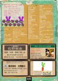 moblog_7265ac86.jpg
