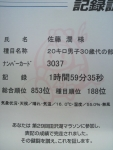 2014092112070000.jpg