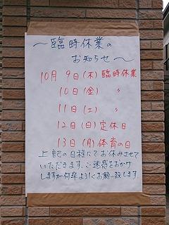 141010h.jpg