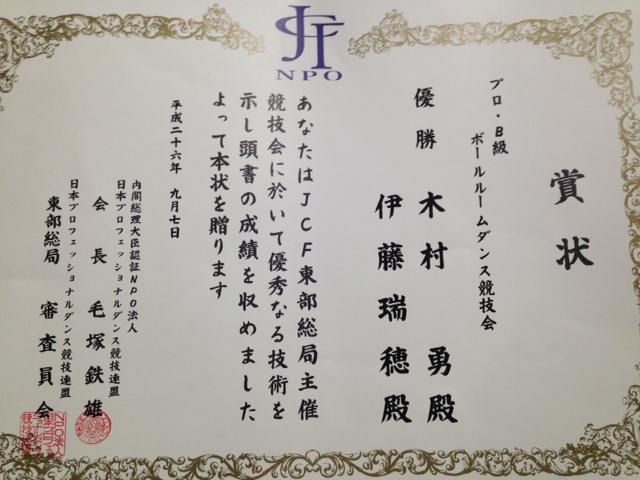 907 賞状