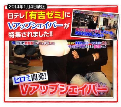 hiromi_tv01.jpg