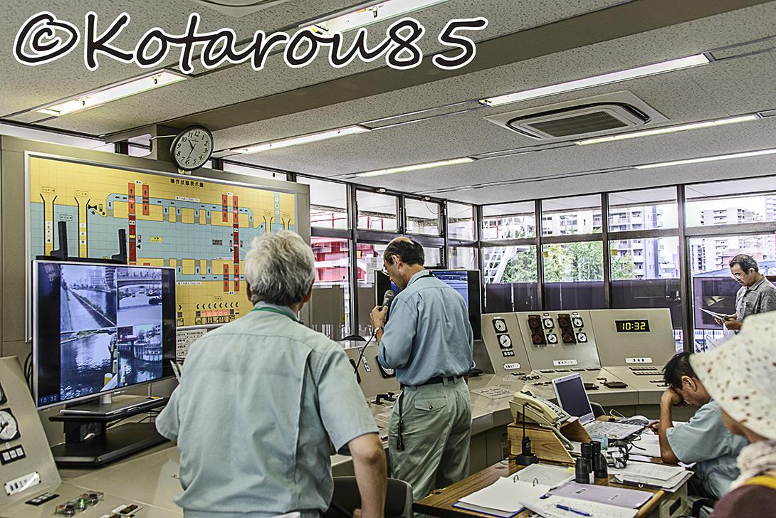 扇橋閘門 指令室 7 20140810