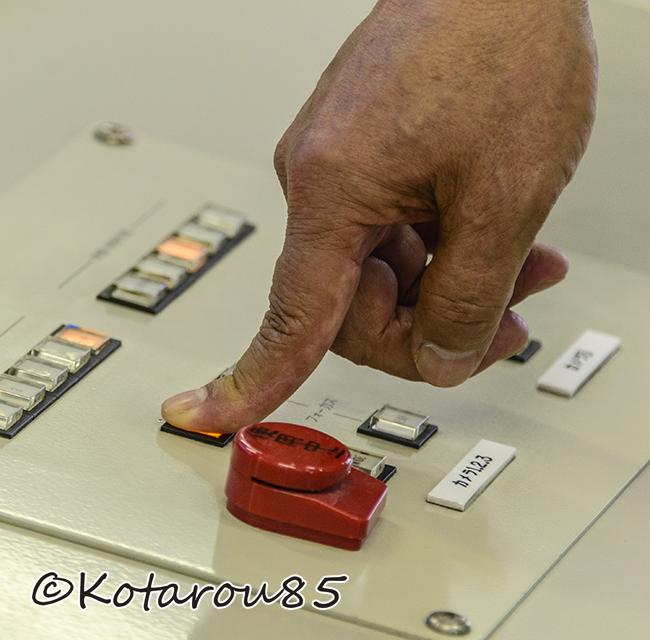 扇橋閘門 指令1-1 20140810