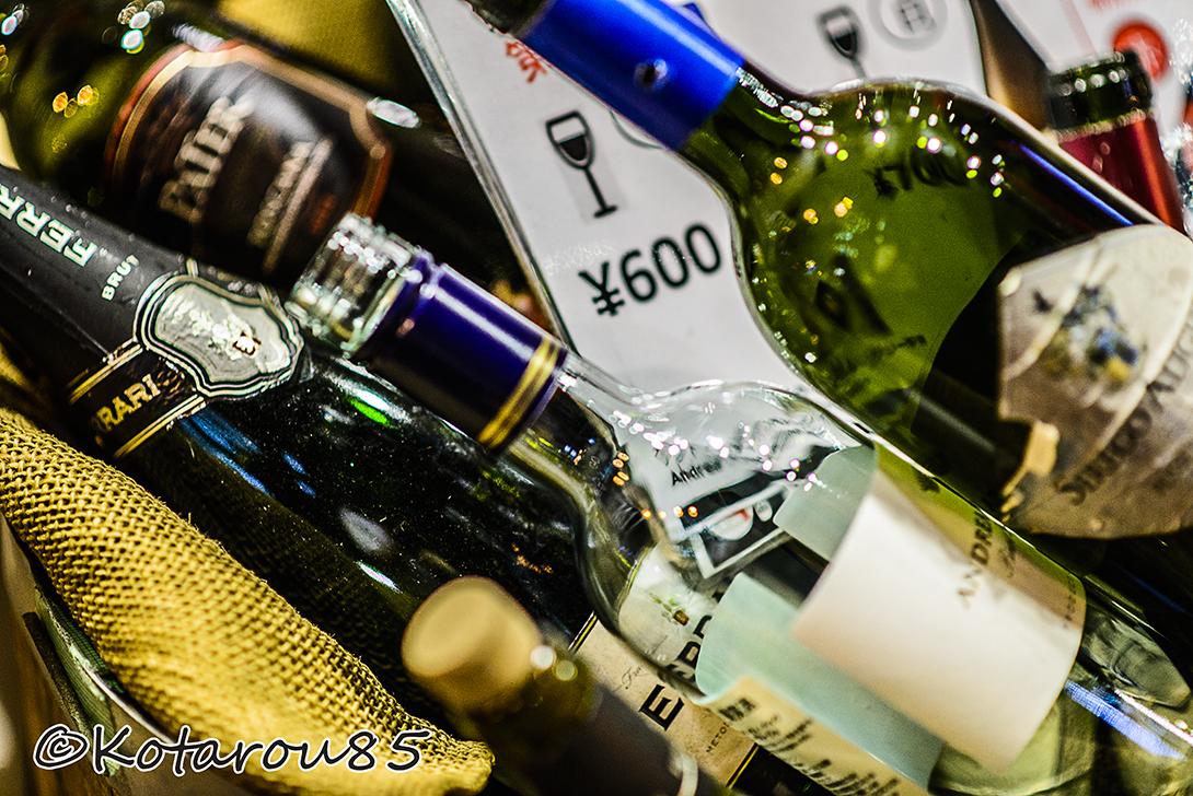 ワイン 20140825