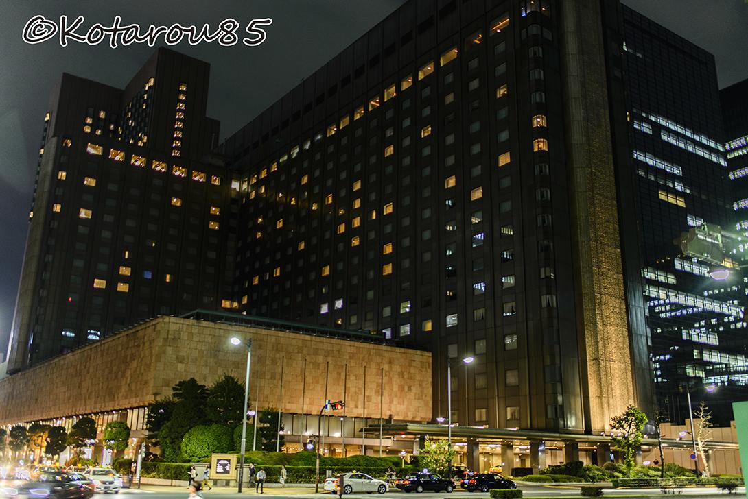 帝国ホテル 20140914