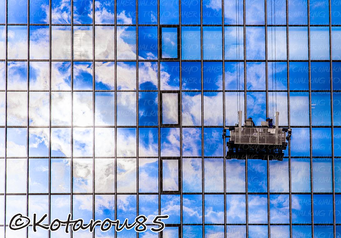 都会の窓 20141002 コピー防止