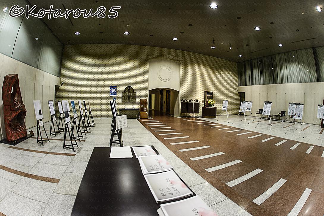 プレスセンター 20141019