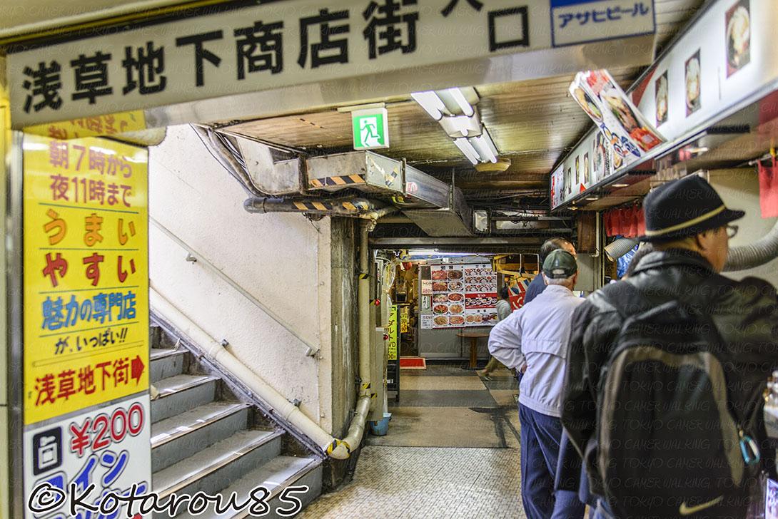 浅草駅の地下街2 20141026