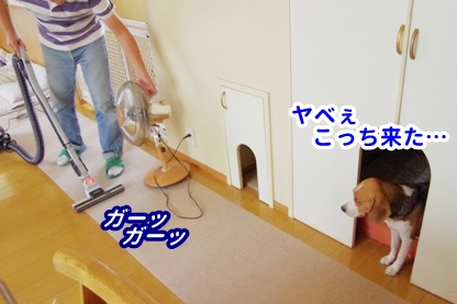 掃除機 2