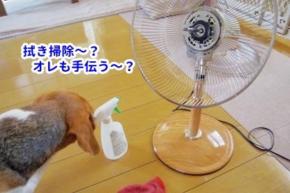 扇風機 2