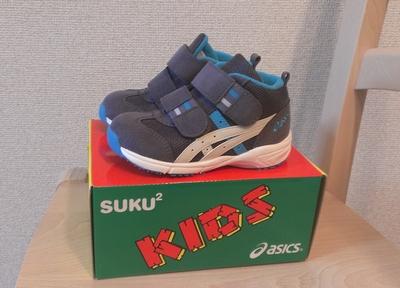 babyshoes_140915.jpg