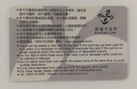 taipei_yuyucard_002_140927.jpg