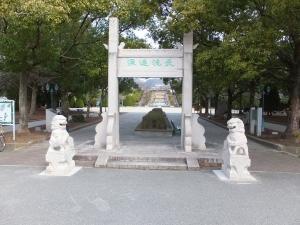 5 水月公園