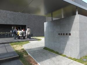 17 逸翁美術館