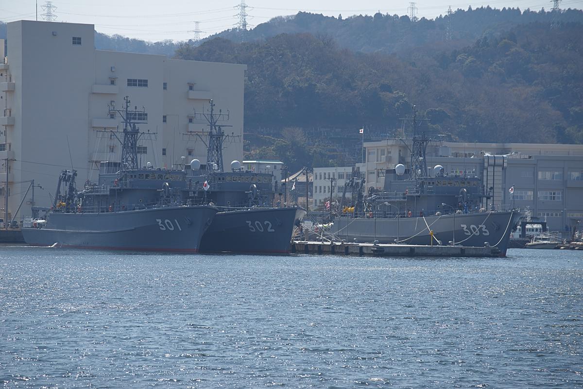 海自の掃海艦・この3艦は木造とのこと