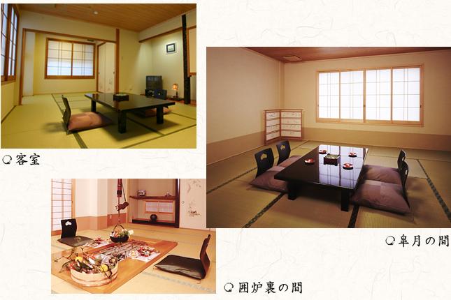 washitsu.jpg