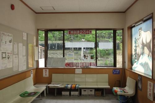 わたらせ渓谷鐵道トロッコの旅2014-156