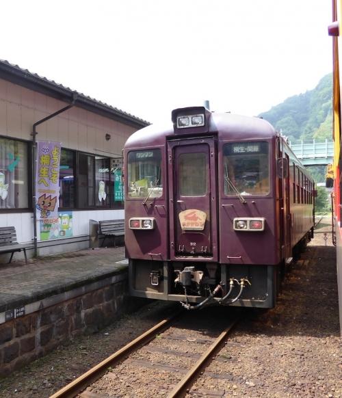 わたらせ渓谷鐵道トロッコの旅2014-067