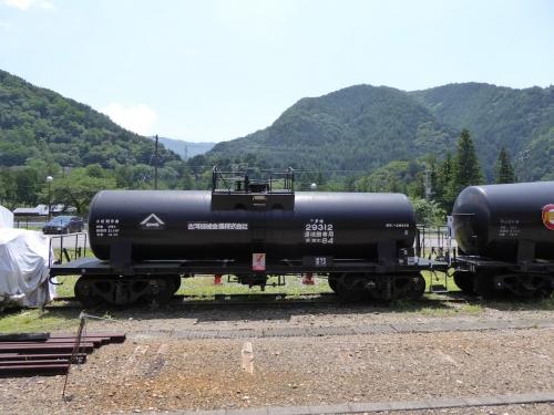 わたらせ渓谷鐵道トロッコの旅2014-130